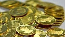 آرامش برای سکه