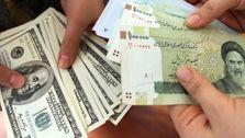 افزایش ۱۳ هزار تومانی هر گرم طلا/ کاهش اندک بهای ارز در صرافی های بانکی
