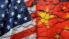 آغاز تعرفه 200 میلیاردی آمریکا بر کالاهای وارداتی چین