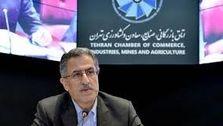 چرا فساد در اقتصاد ایران بیداد میکند؟