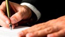 قانون منع به کارگیری بازنشستگان با شرکتهای خصولتی چه میکند؟