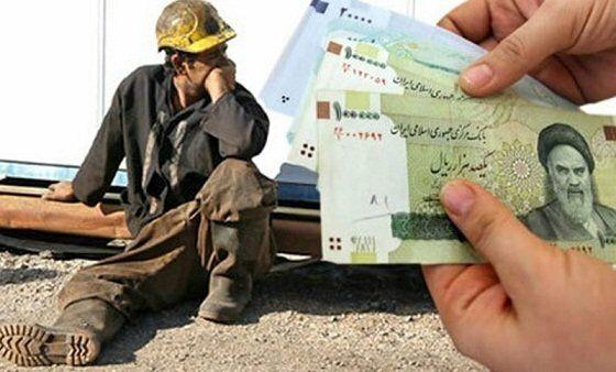 پایان بدون نتیجه نشست شورای عالی کار/ رقم دستمزد کارگران مشخص نشد