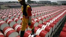 قیمت جهانی نفت امروز ۹۹/۰۲/۱۱/ برنت ۲۳ دلار و ۴۲ سنت شد