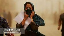 ارزیابی بوی نامطبوع تهران