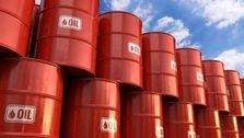 قیمت جهانی نفت امروز ۹۹/۱۰/۲۶