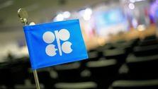 هشدار ایران به اوپک؛ احتمال سقوط قیمت نفت به ۴۰ دلار