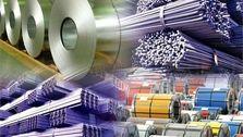 پیش بینی وزارت صمت برای میزان تولید محصولات منتخب معدنی
