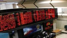 سهامداران کدام شرکتها سود بیشتری کردند؟