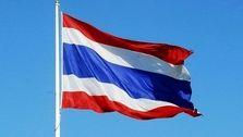 هشدار تایلند به آمریکا در خصوص تشدید تنشها با ایران