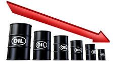 روند افزایش قیمت نفت معکوس شد