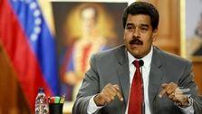 ونزوئلا تمام تولید نفت خود را با ارز دیجیتال میفروشد