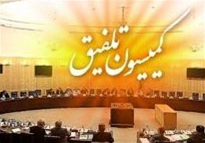 تصویب واگذاری ۱۵ هزار میلیارد تومان نفت خام به طلبکاران دولت در کمیسیون تلفیق بودجه