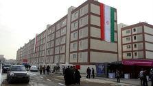تهران از طرح ملی مسکن حذف شد/ ازسرگیری ثبتنام سایرشهرهااز ۱۶ آذر
