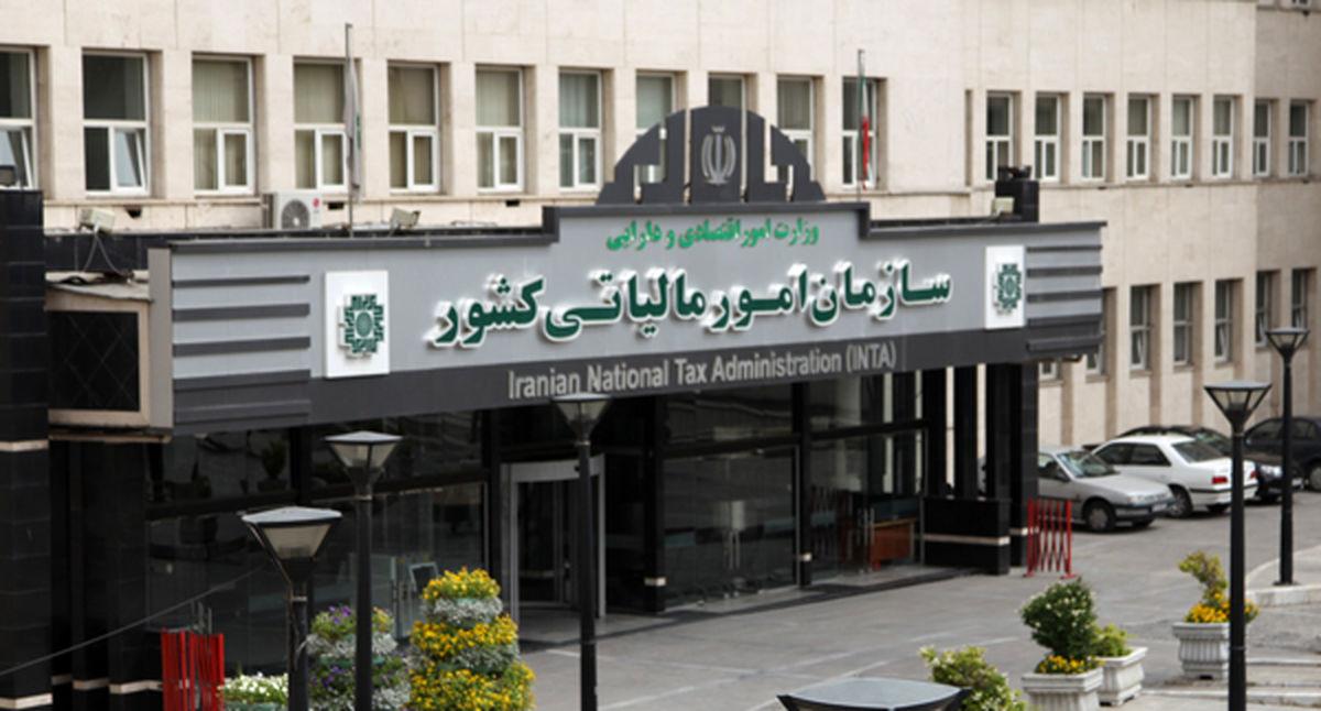 یک امام صادقی دیگر هم در دولت سمت گرفت/ رئیس جدید سازمان امور مالیاتی کیست؟