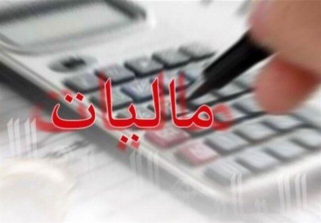 جرایم مالیاتی صاحبان مشاغل چگونه محاسبه می شود؟