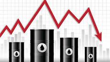 نفت واقعی ارزانتر فروخته میشود
