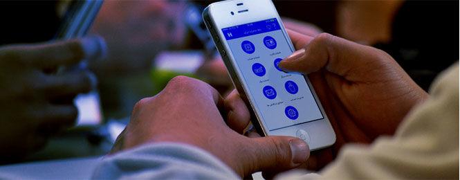 ادامه روند ارایه خدمات بانکی در نرمافزارهای موبایل بانک