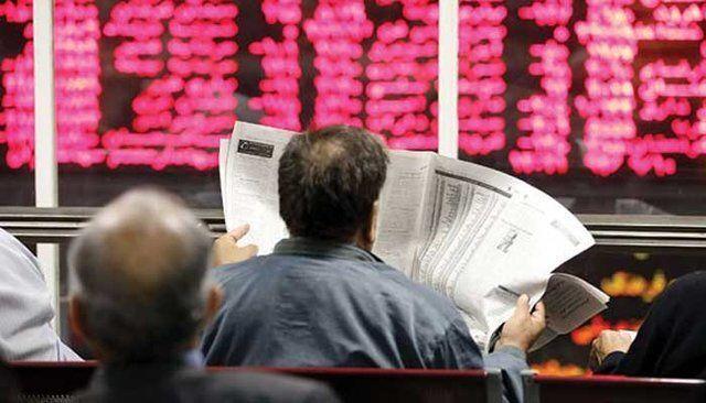 بازار بورس نه به حرف من گوش میدهد نه شما