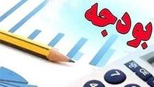 چرا تاکنون ساختار بودجه اصلاح نشده است؟