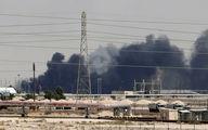 آمریکا: ایران به خاطر حمله به تاسیسات نفتی عربستان پاسخگو باشد