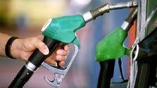 مقایسه قیمت بنزین با قدرت خرید در ایران