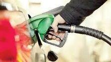 پیشنهاد اصلاح آییننامه نحوه تامین ایمنی جایگاههای عرضه فرآوردههای نفت و گاز