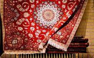 تهران از صادرات فرش سهم ۸۵ درصدی دارد
