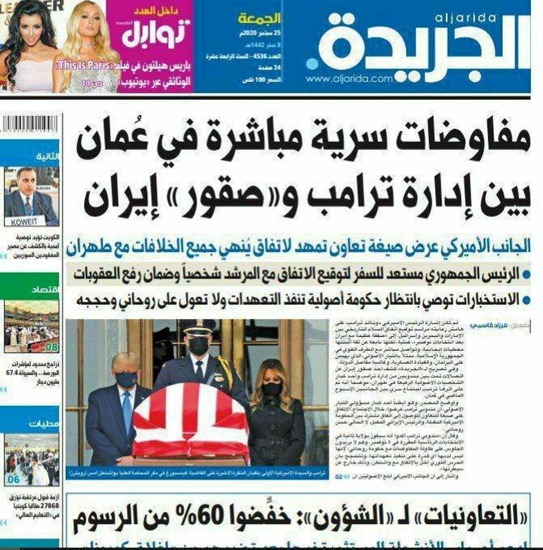 روزنامه کویتی: ایران و آمریکا پنهانی در عمان مشغول مذاکرهاند